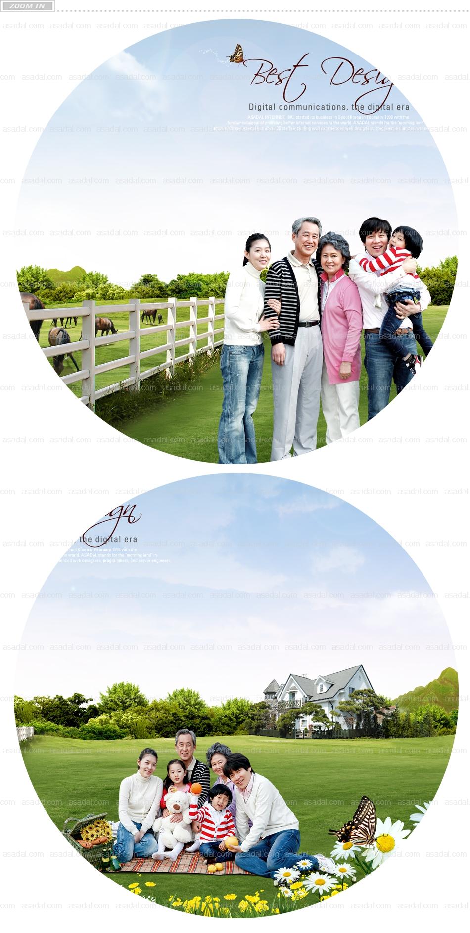 가족06 루키 루키 잔디 나무판 나비 집 별장 나무숲 산 울타리 ...